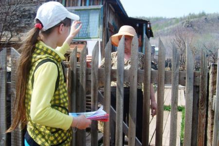 В Хабаровском крае Всероссийская акция «Живи, лес!» набирает обороты