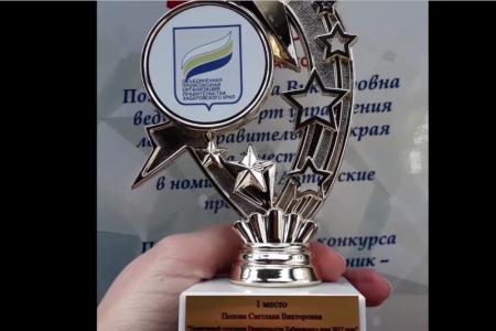 "Победа в номинации ""Авторские произведения""!"