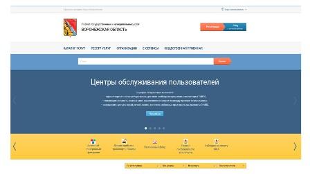 http://www.forest.ru/upload/iblock/44b/44b2e7b2540f40529b641f56c64e78c5.jpg