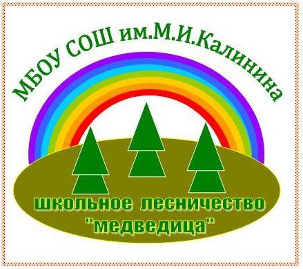 http://www.forest.ru/upload/iblock/80e/80e84cfcb1ea985c1e2d44525943f6fd.jpg