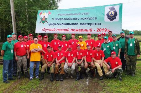 Лучшим лесным пожарным Хабаровского края признан Максим Бобыльский