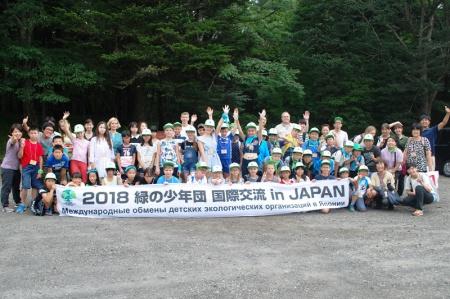 Юные хабаровские лесоводы вернулись из Японии