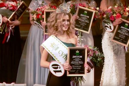 Хабаровская лесная красавица вышла в суперфинал конкурса